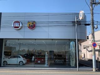 店舗画像インポート・プラス 旭川