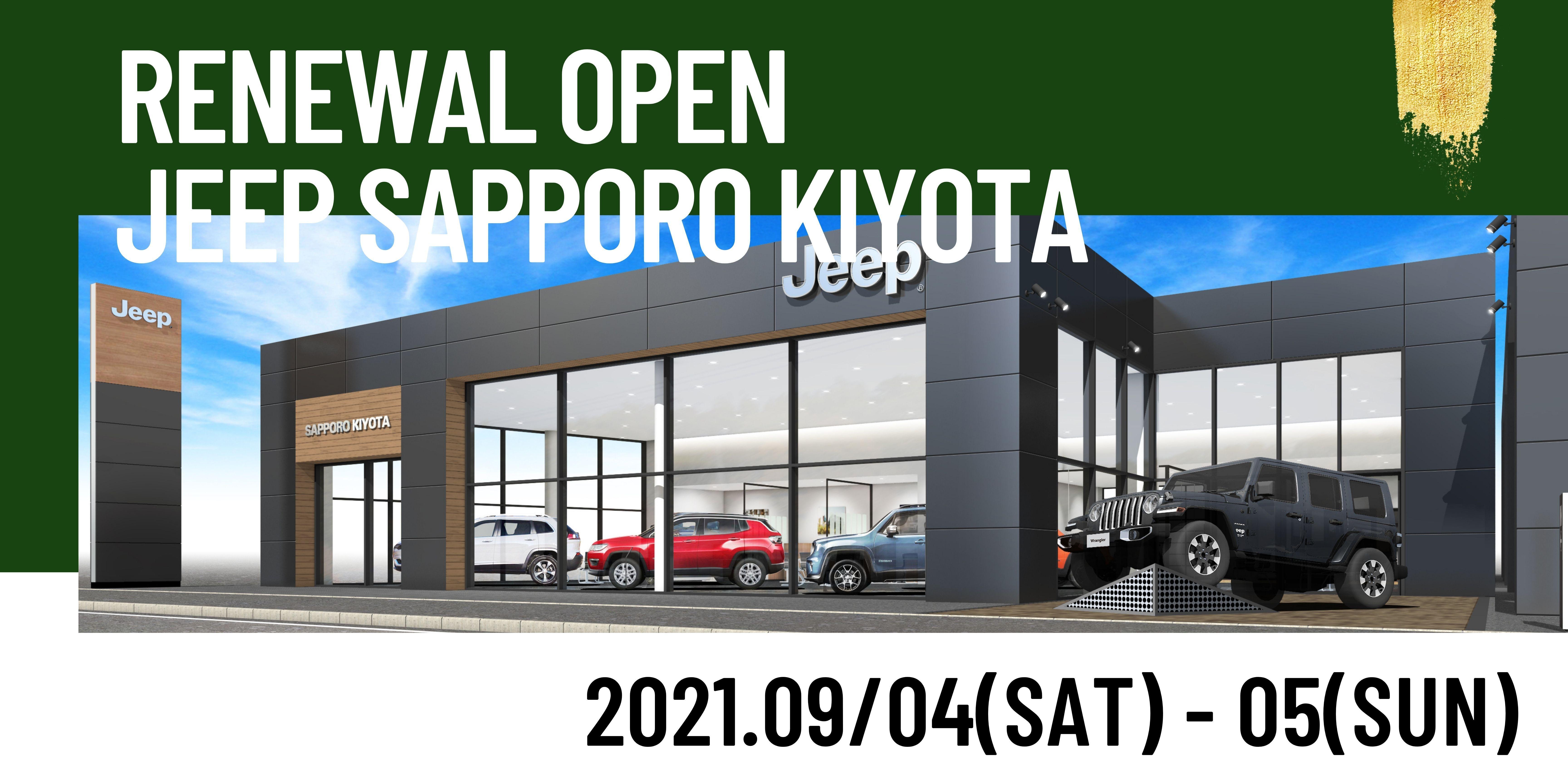 Jeep Sapporo kiyota.jpg