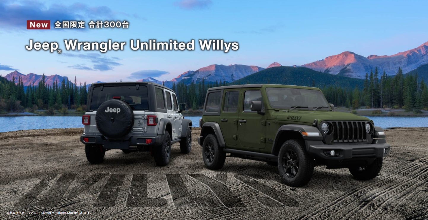 Willys-9.PNG