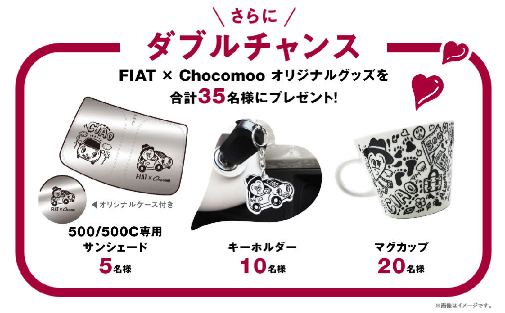chocomoo-1.png