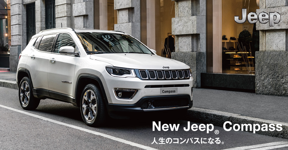 Jeep COMPASS DEBUT